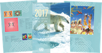 Nations Unies - Collection annuelle 2017 - Coll.Annuelle