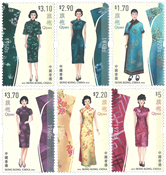 Hong Kong - Qipao - Postfrisk sæt 6v