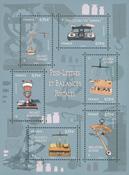 Frankrig - Brevvægte - Postfrisk miniark