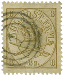 Danmark 1864  - AFA nr. 14 - 8 sk. Gulbrun - stemplet