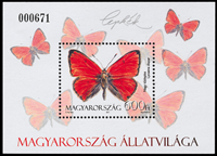 Hungary - Butterflies - Mint souvenir sheet