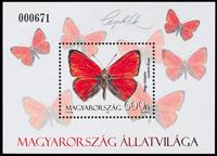 Ungarn - Sommerfugle - Postfrisk miniark