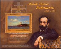 Russian Federation - Isaak Levitan - Mint souvenir sheet