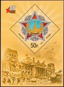 Rusland - Anden Verdenskrig 65 år - Postfrisk miniark