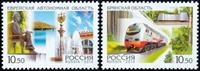 Russian Federation - Regions - Mint set 2 v. Bryan + Jews