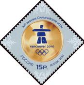 Rusland - Vinter OL Vancouver - Postfrisk frimærke