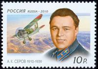 Rusland - Serov - Postfrisk frimærke