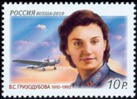 Rusland - Grizodubova - Postfrisk frimærke