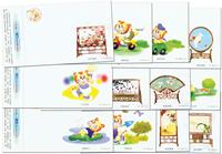 Kina - Tigerens år lotteri - Flot sæt kort