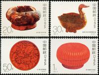 Kina - Lakgenstande - Postfrisk sæt 4v