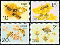 China - Bees - Mint set 4v