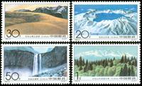 China - Landscapes - Mint set 4v