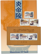 China - Yandi Mausolee - Set and souvenir sheet in a presentation pack