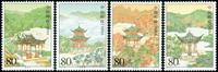 Chine - Pavillons - Mint set 4v