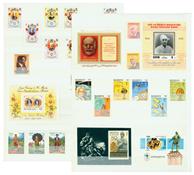 Culture & personnages 28 timbres + 29 blocs-feuillets