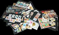 精装邮盒世界各地邮票
