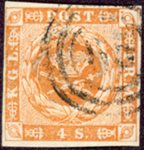 Danmark 1854 - AFA 4 - 4 Skilling brun