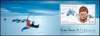 Grønland - Naomi Uemura - Postfrisk miniark
