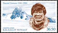 Grønland - Naomi Uemura - Postfrisk frimærke