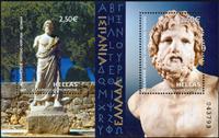 Grèce - Statues - Emission commune avec l'Espagne - Bloc-feuillet neuf