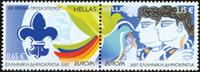 Grækenland - Europa 2007 - Postfrisk sæt 2v