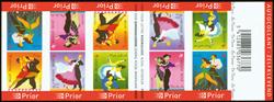 Belgien - Dans - Postfrisk hæfte
