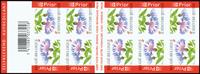 Belgien - Kornblomst - Postfrisk hæfte