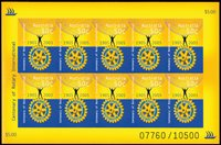 Australia - Rotary imperforate - Sheet