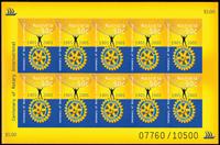 Australien - Rotary utakket - Postfrisk ark