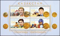 KAZAKHSTAN - Olympia-voittajia 2007