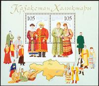 Kazakhstan - Folkedragter - Postfrisk miniark