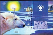 Indonesie - Protection des pôles - Bloc-feuillet neuf