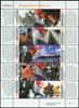 Netherlands - 20th Century - Mint souvenir sheet