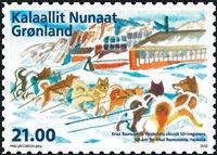 Grønland - Knud Rasmussens højskole - Postfrisk frimærke