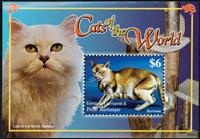 Grenada - Katte - Postfrisk miniark 1v