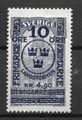 Suède 1916 - AFA 87 - Neuf avec charniere