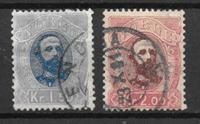 Norvège 1878 - AFA 33-34 - Oblitéré