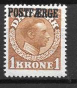 Danemark 1919 - PF AFA  4 - Neuf avec charniere