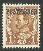 Danmark - Postfærge - AFA 20 - Postfrisk