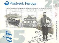 Færøerne - AFA 385- 87 - Postfrisk miniark