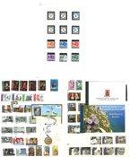 Gibraltar - Collection - 2001-10