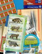 Rusland - Frimærkepakke - Postfrisk