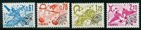 France - Préob. YT 154-157 - Neuf