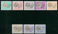 France - Préob. YT 138-145 - Neuf