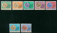 France - Préob. YT 123-129 - Neuf