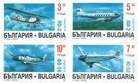 Bulgarie - Avions - Série neuve 4v