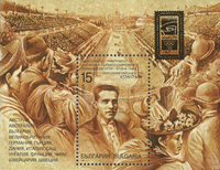 Bulgarien - OL Atlanta - Postfrisk miniark