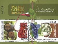 Cyprus - WINE  JOINT ISSUE WITH RO #MS - Souvenir sheet #