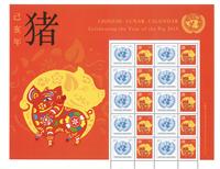 FN - Grisens år - Postfrisk ark