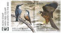 Grækenland - Europa Fugle - Postfrisk sæt 2v